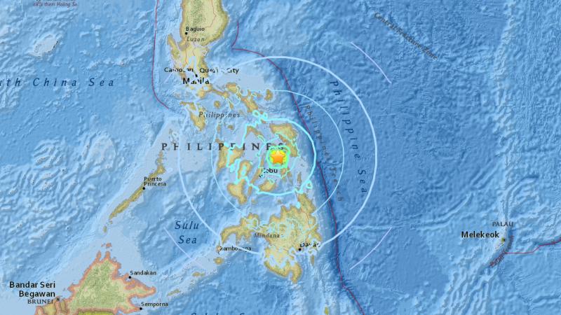 Do trzęsienia doszło na Filipinach